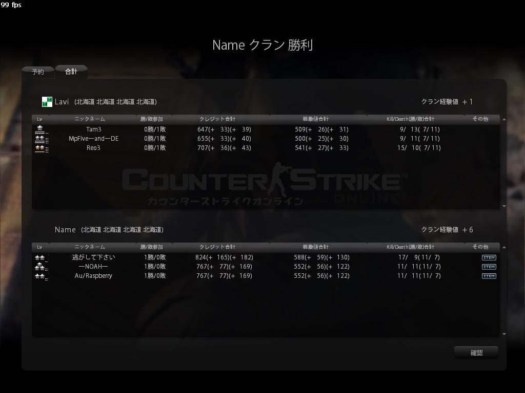 cstrike-online 2011-10-02 01-27-20-558