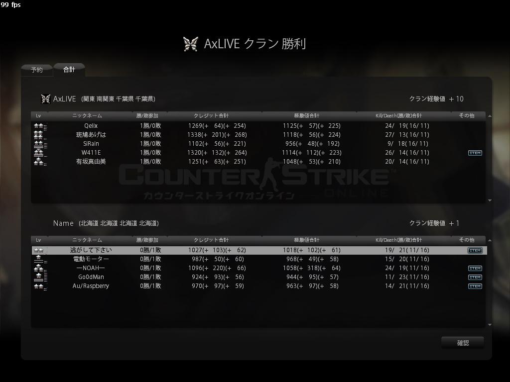 cstrike-online 2011-10-02 02-31-19-777