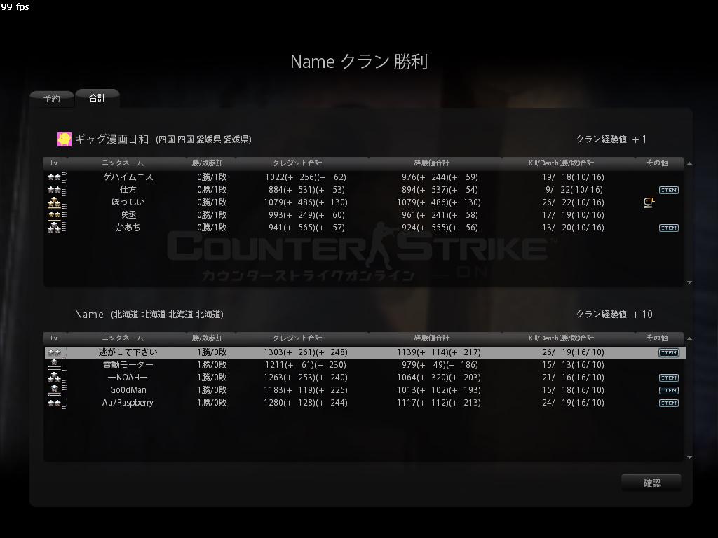 cstrike-online 2011-10-02 03-08-32-734