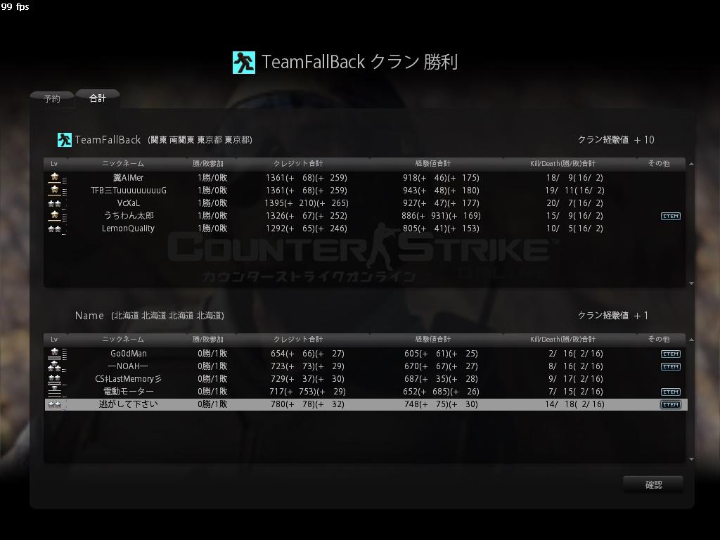 cstrike-online 2011-10-02 15-54-36-917