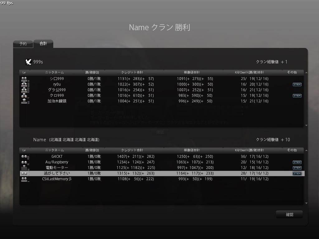 cstrike-online 2011-10-02 21-07-02-810