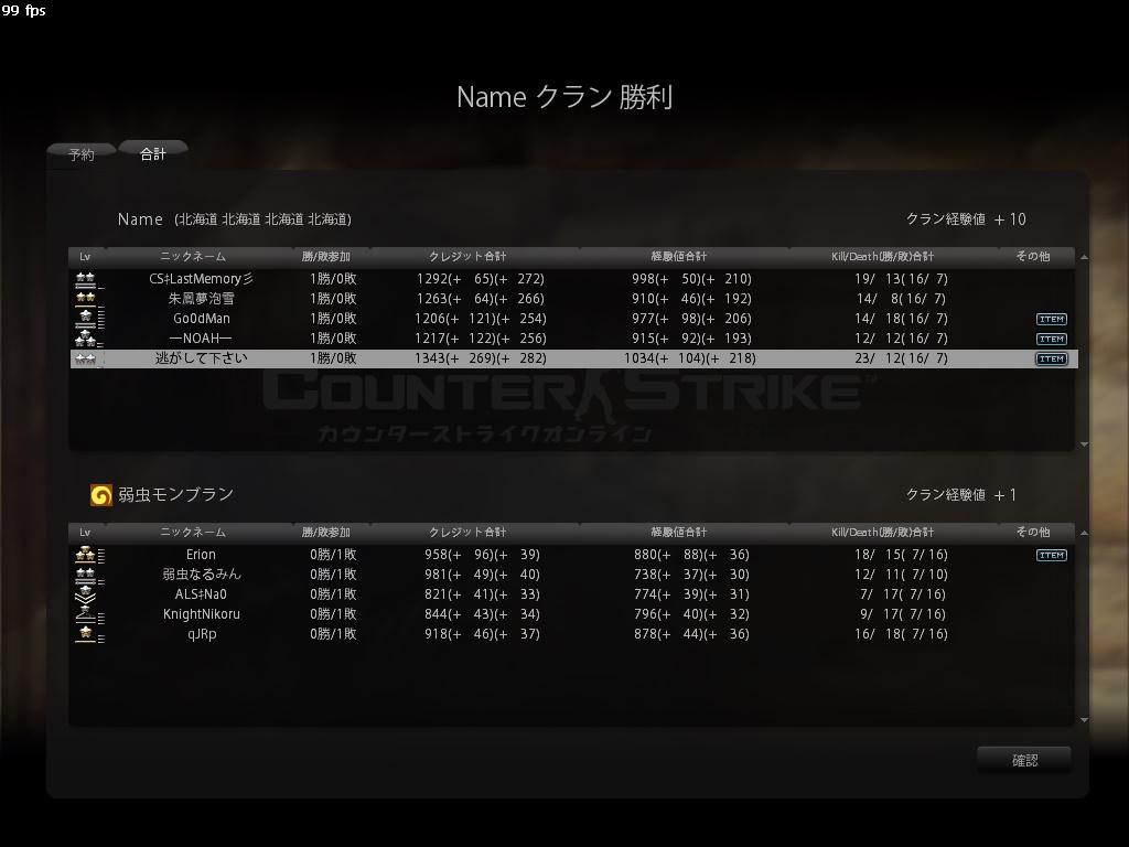 cstrike-online 2011-10-04 00-22-24-901