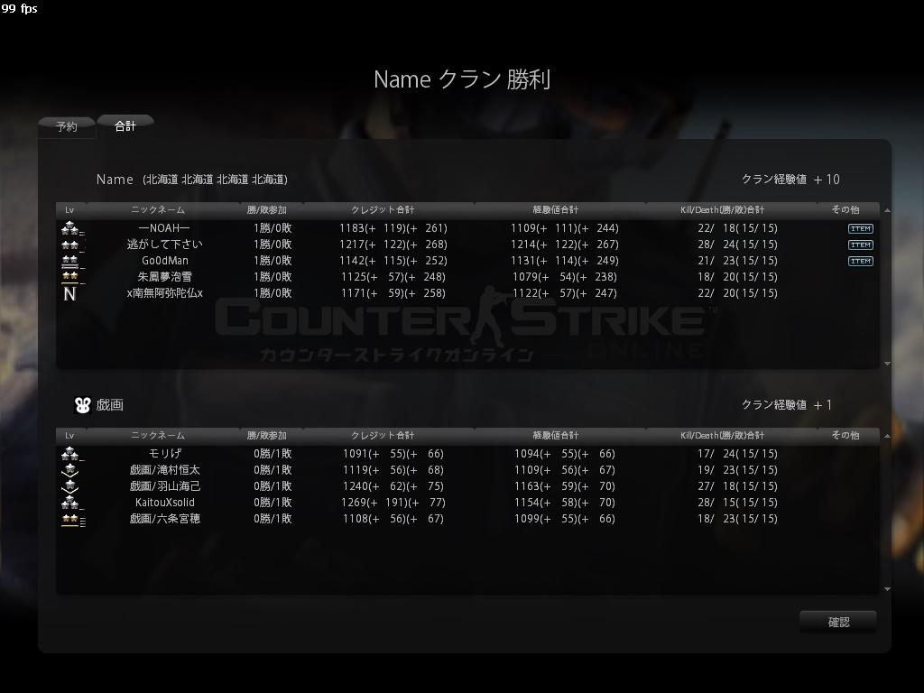 cstrike-online 2011-10-08 02-59-53-835