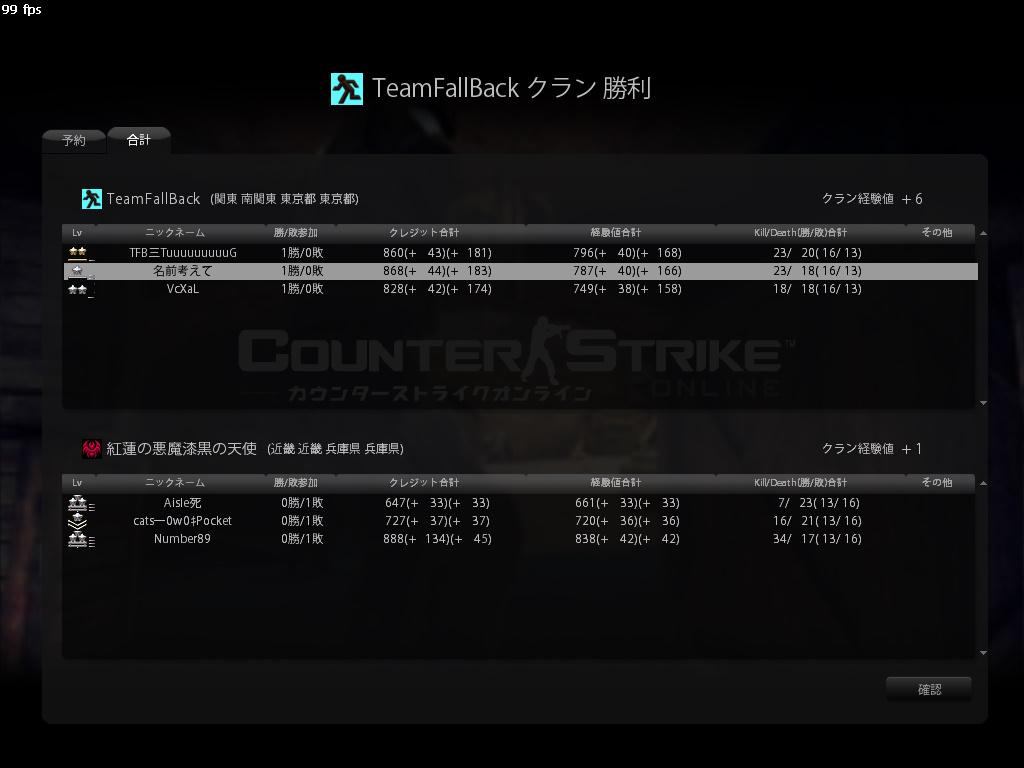 cstrike-online 2011-10-08 12-53-30-340