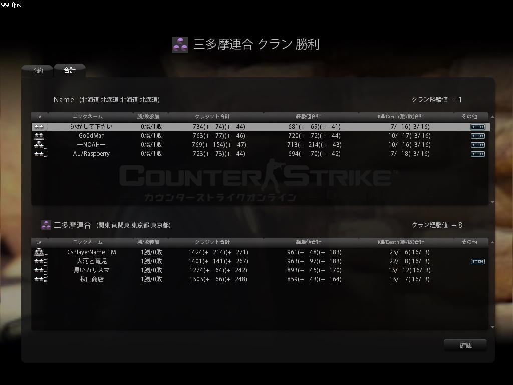 cstrike-online 2011-10-08 16-20-02-974