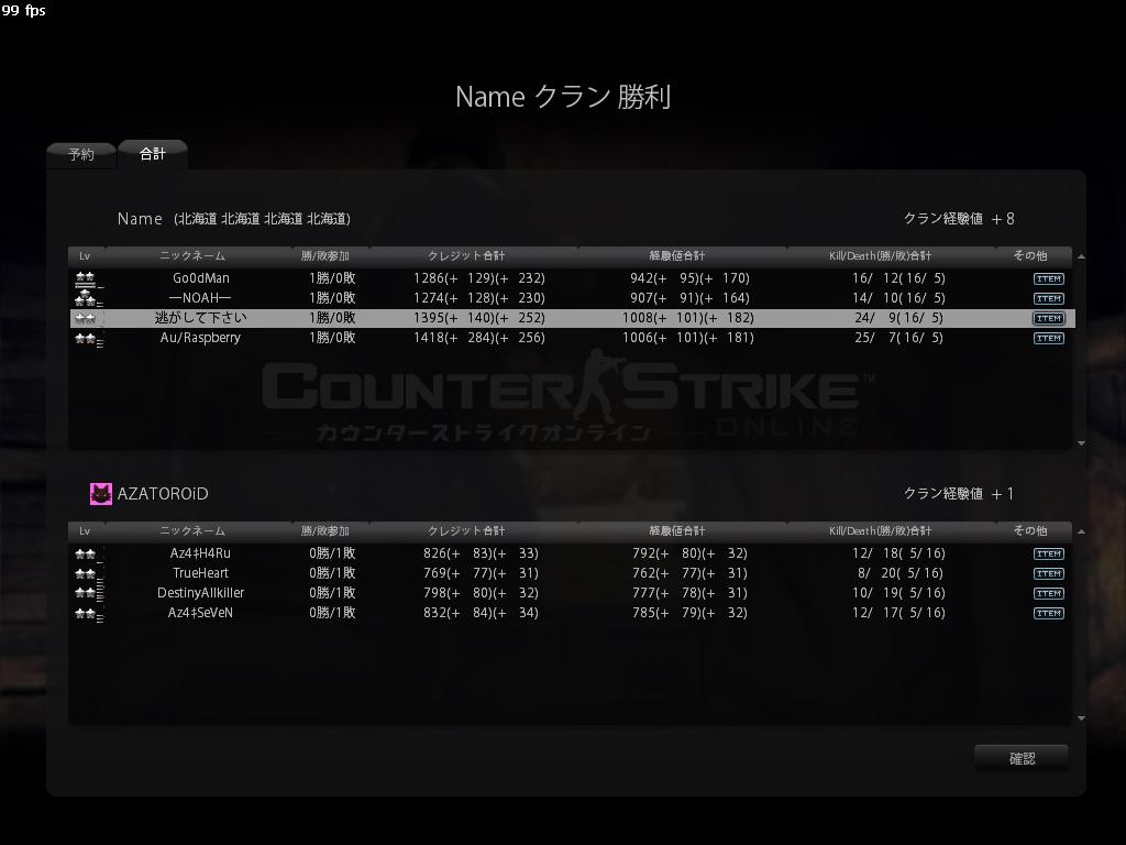 cstrike-online 2011-10-08 17-03-31-535