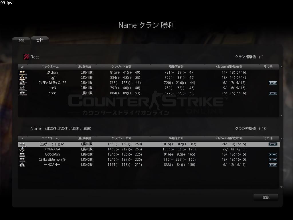 cstrike-online 2011-10-08 21-49-22-542