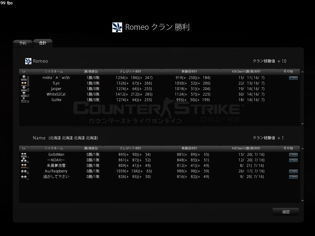 cstrike-online 2011-10-09 23-20-31-367