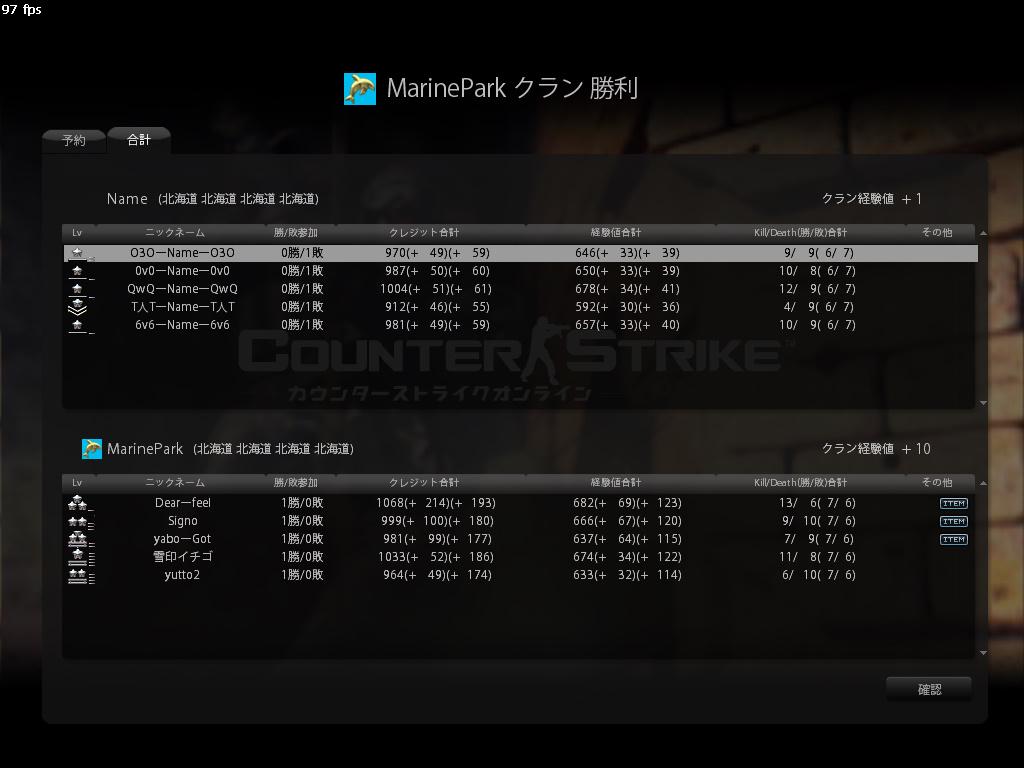 cstrike-online 2011-10-13 19-55-46-440