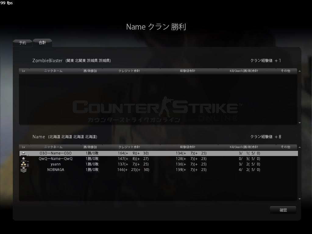 cstrike-online 2011-10-13 20-30-21-517