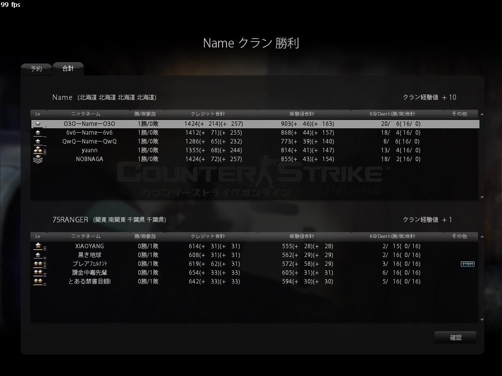 cstrike-online 2011-10-13 20-58-42-314