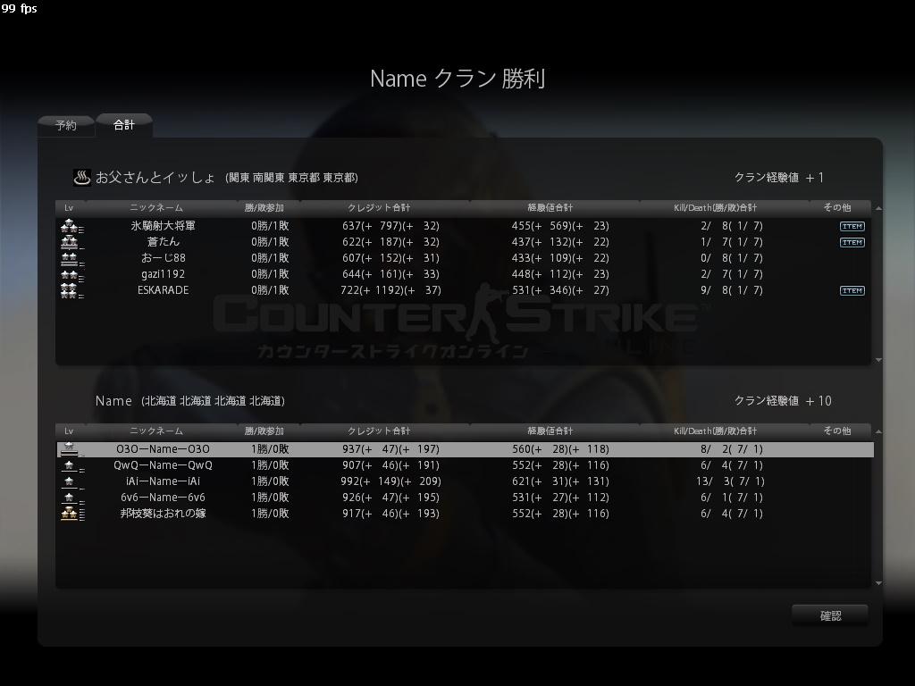 cstrike-online 2011-10-13 23-24-05-285