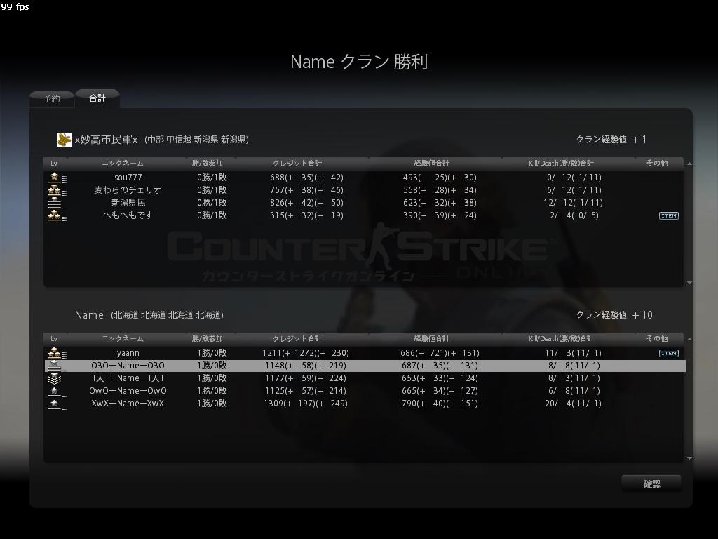cstrike-online 2011-10-14 17-47-03-400