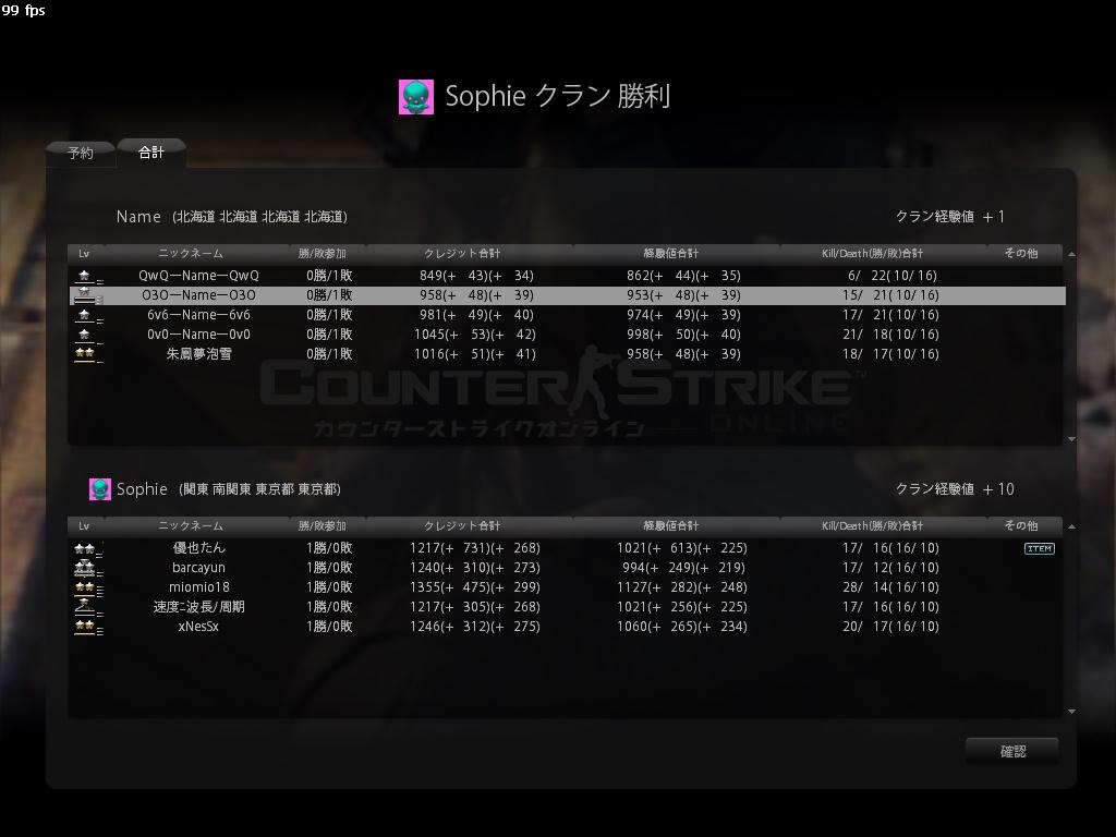 cstrike-online 2011-10-15 00-16-08-451