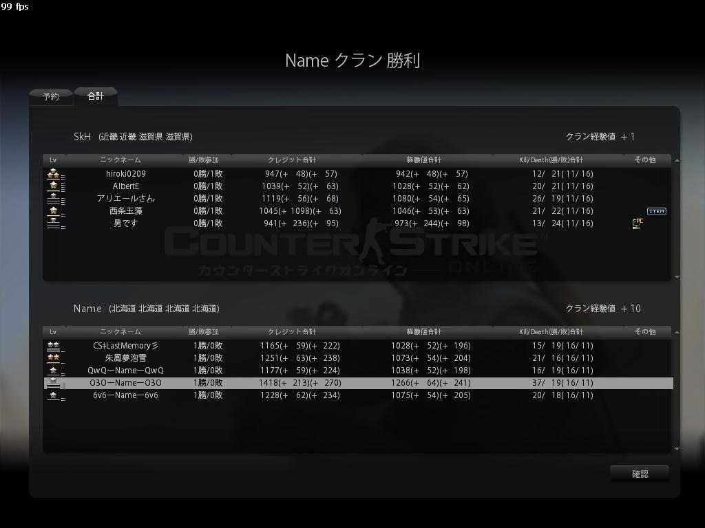 cstrike-online 2011-10-15 02-32-28-237