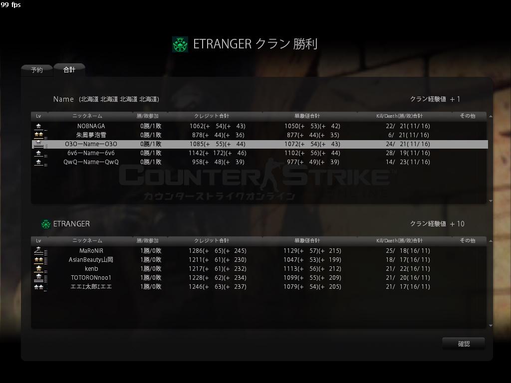 cstrike-online 2011-10-15 03-18-35-817