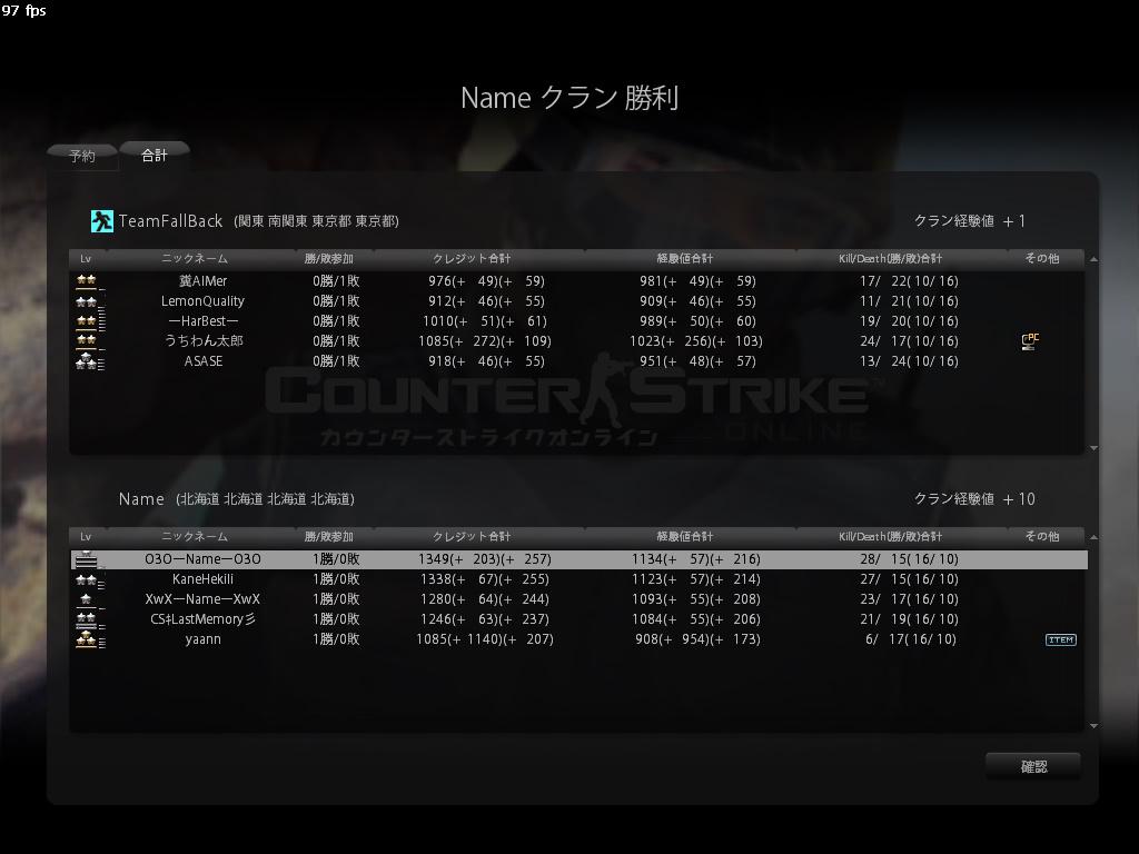 cstrike-online 2011-10-15 15-13-38-965