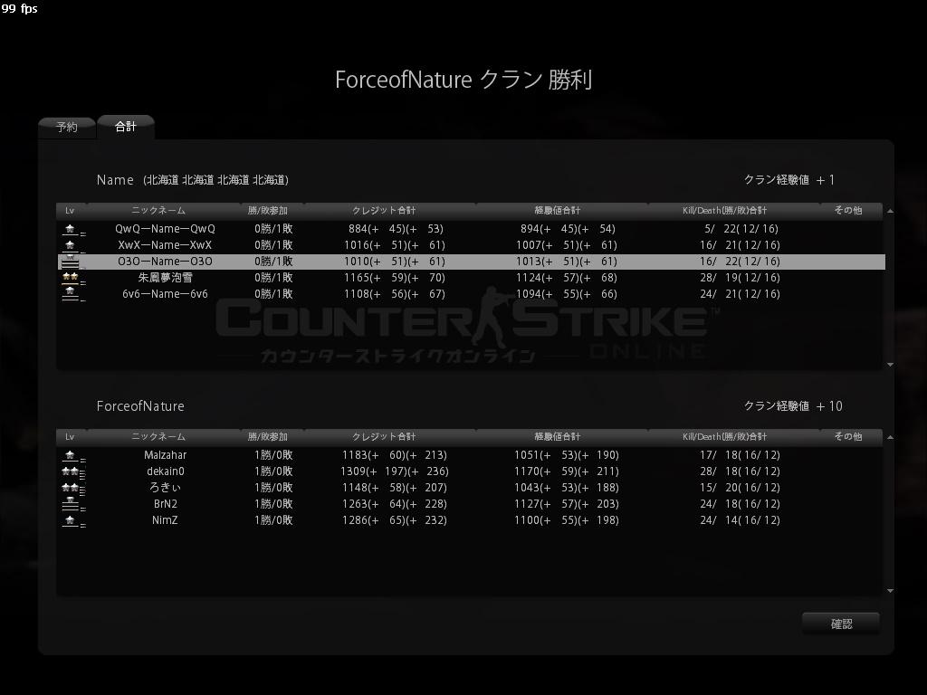 cstrike-online 2011-10-15 17-48-52-791
