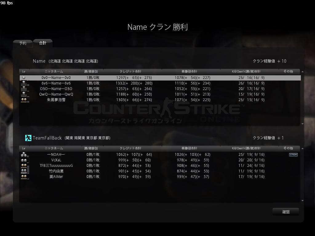 cstrike-online 2011-10-15 21-04-05-070