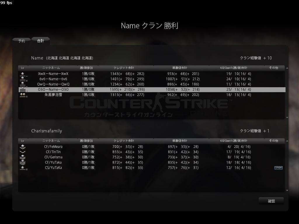 cstrike-online 2011-10-16 01-03-10-795