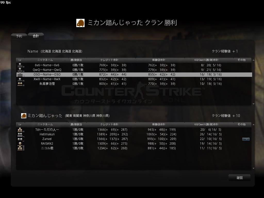cstrike-online 2011-10-16 01-38-43-139