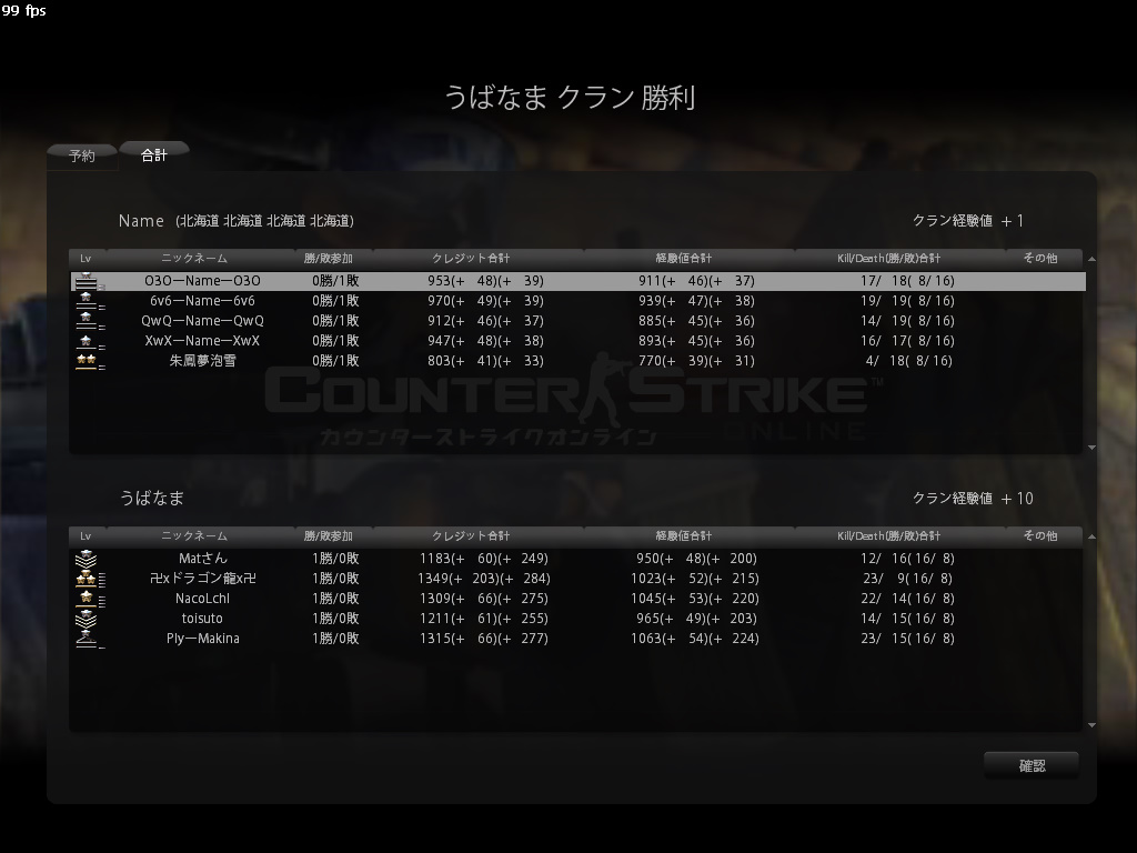 cstrike-online 2011-10-16 02-21-39-403