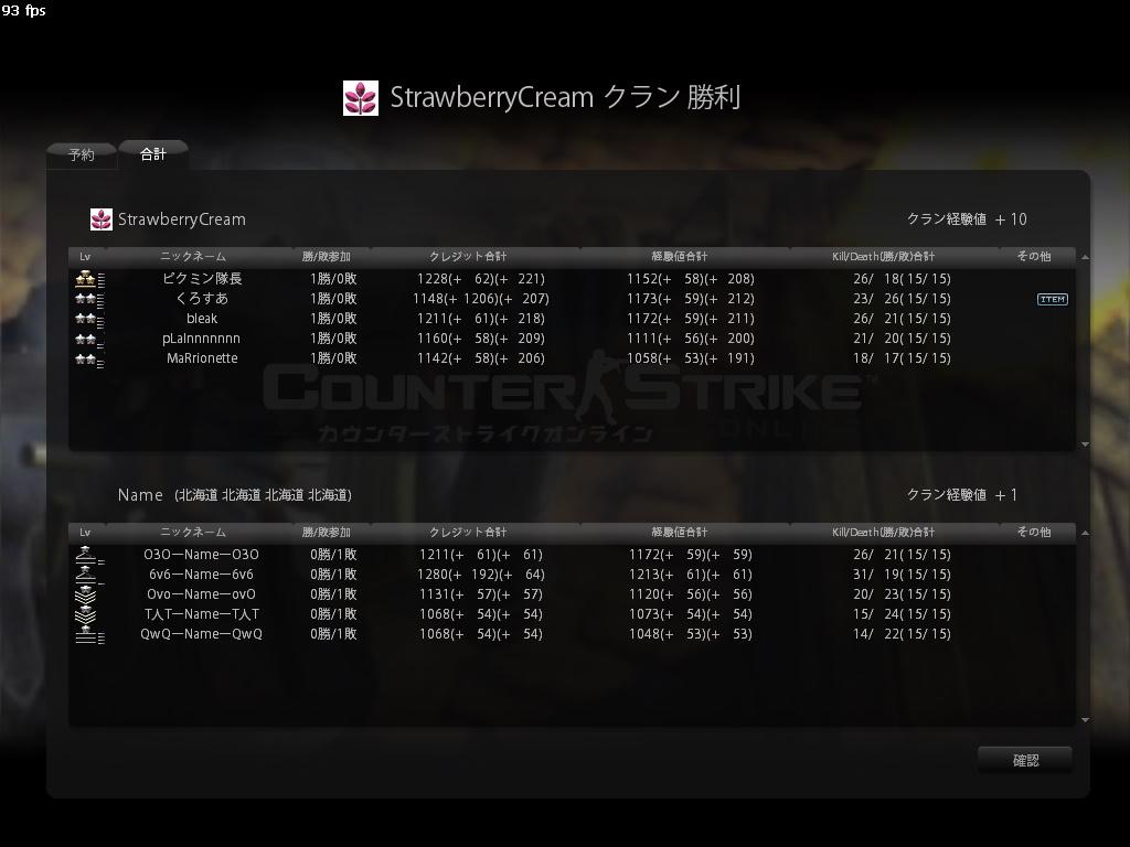 cstrike-online 2011-10-28 20-45-21-121