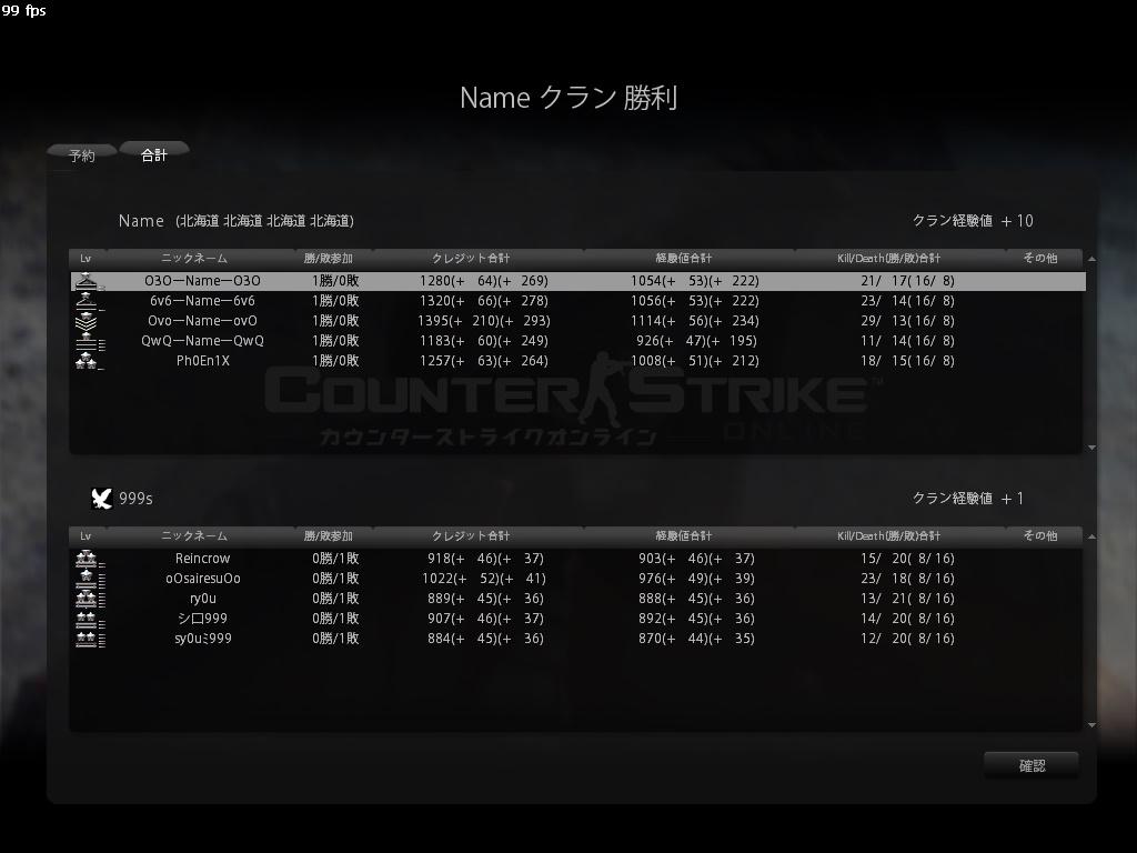 cstrike-online 2011-10-28 22-00-16-442
