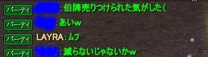 2.27伯牌1