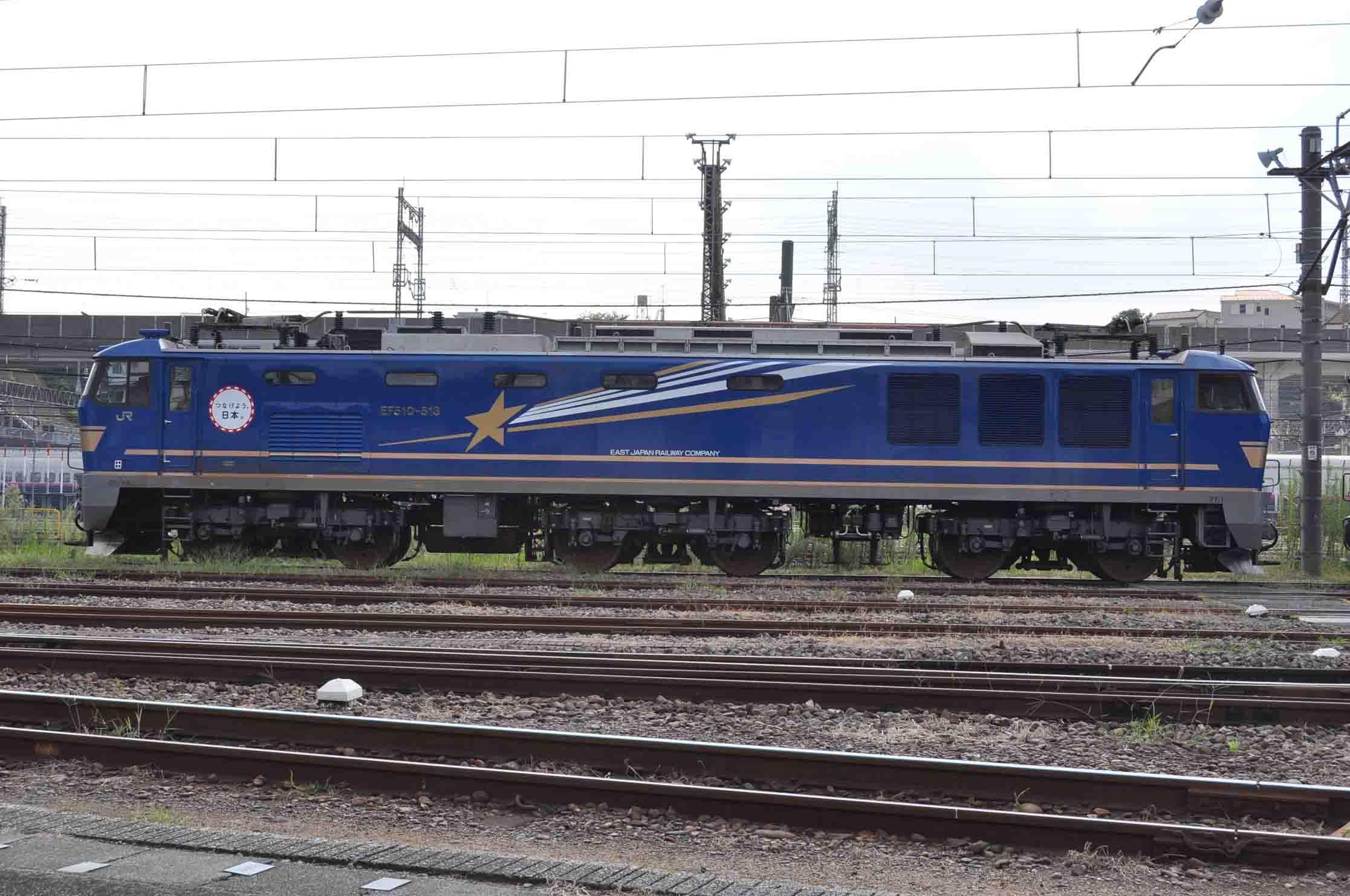 田端EF510-513