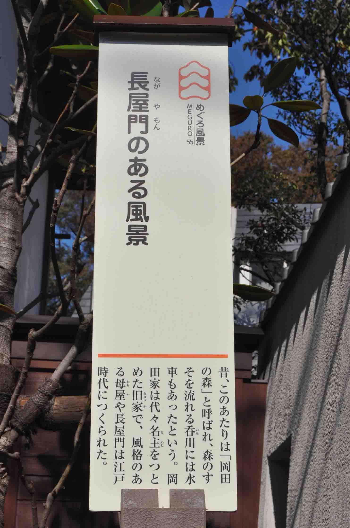 DSC_2223岡田家