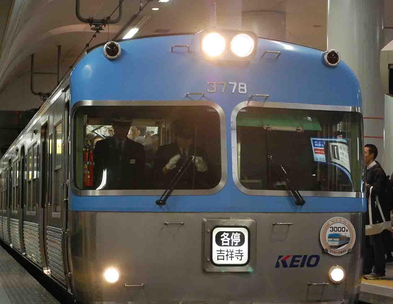 20111113京王3000系 098B