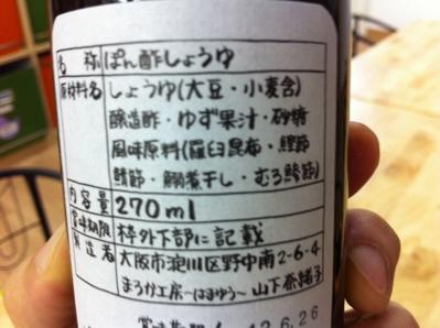 fc2blog_20120410190333da1.jpg