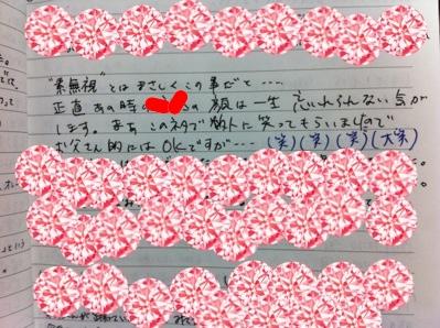 fc2blog_20120427033648468.jpg