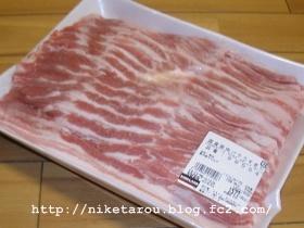豚薄切り 2013年12月