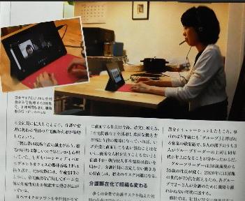 日本マイクロソフトは全社員が在宅勤務する日を制定