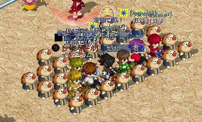 パヤパヤ祭り