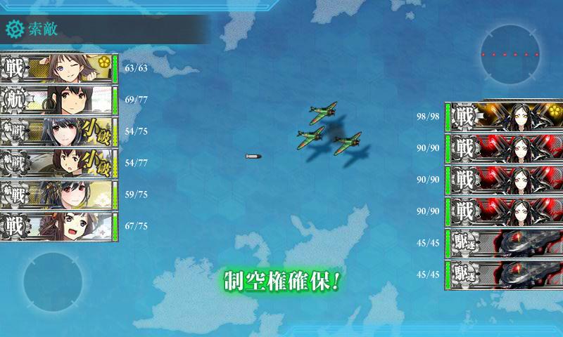 艦これ2-4突破記録02