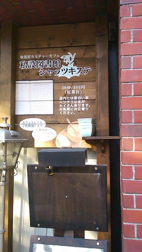 moblog_e202c569.jpg