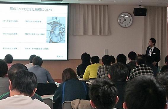 第16回学術研修会01