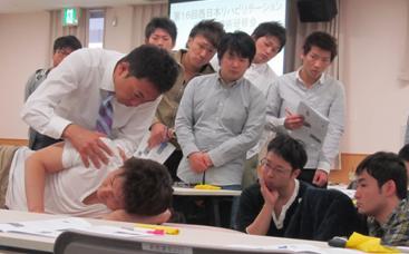 第16回学術研修会04