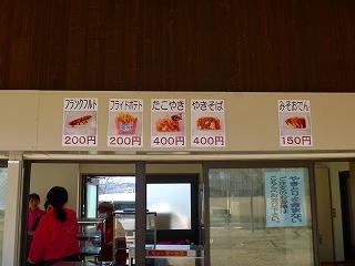s-P1000240.jpg