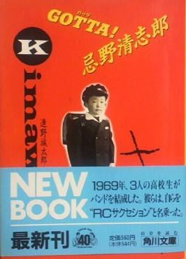 http://blog-imgs-48.fc2.com/n/i/w/niwakano108/2012041222430000.jpg