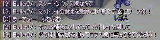 screenshot2428.png