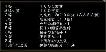 tomikuji-3.jpg