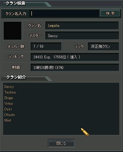 201110231611352b2.jpg