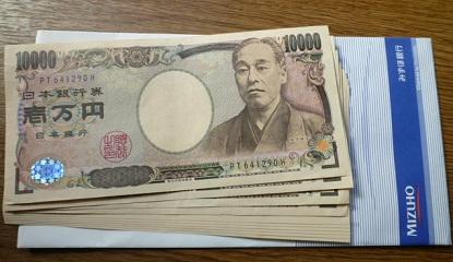 宝くじ10万円 120327