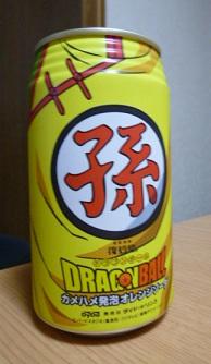 ドラゴンボール缶 孫 120318