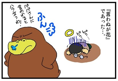 ひなまつり・120301-2