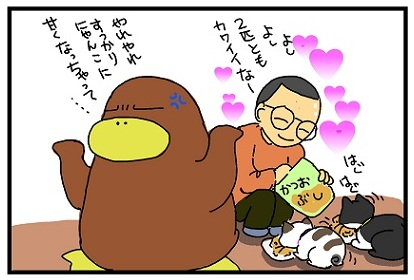 心変わり120310-2
